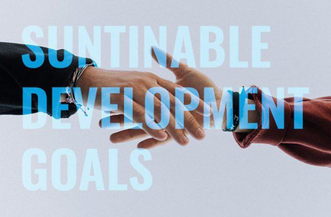 SDGs(エス・ディー・ジーズ)とは