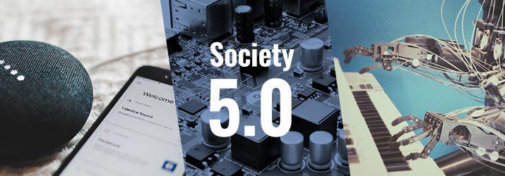 日本が目指すSociety5