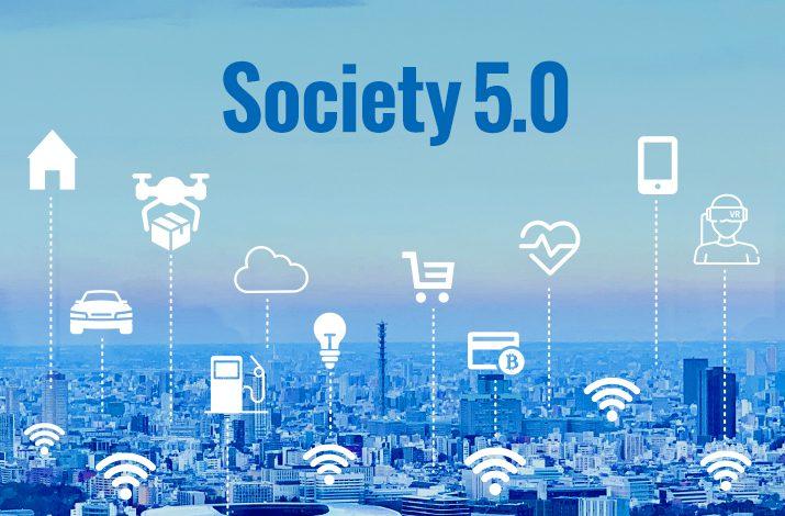 日本が提唱する未来社会 Society5.0