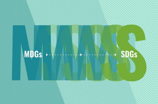 アジェンダ2030とSDGsとMDGsの関係