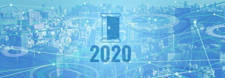 2020年はSociety5.0の入り口