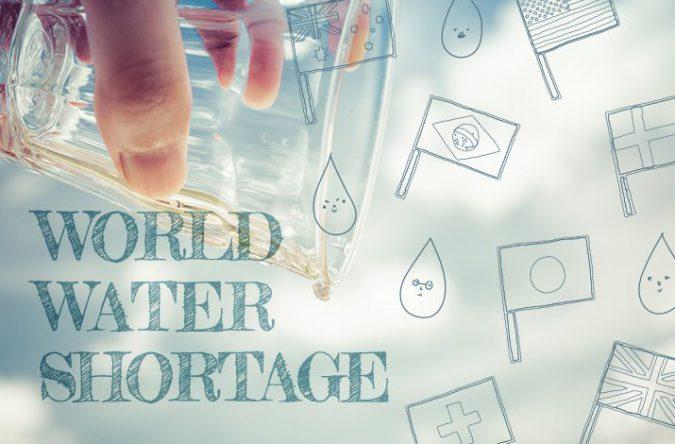 私たちが節水する理由。深刻化する世界の水不足と向き合おう。