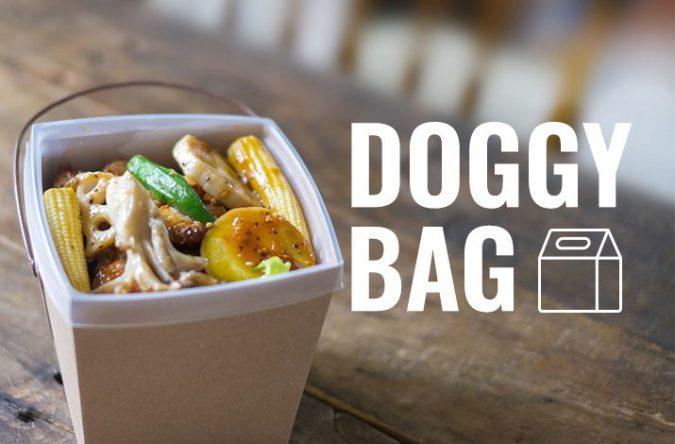 もったいない!ドギーバッグを利用して「食品ロスのゼロ」に貢献!