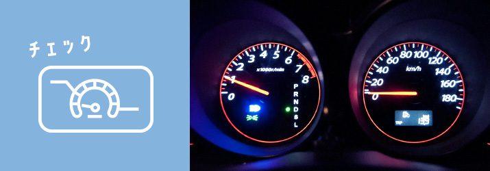 1.自分の燃費