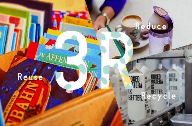 地球を守る『3R』ゴミを減らして美しい地球を取り戻そう
