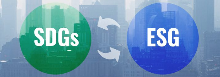 SDGsとESGの関係性