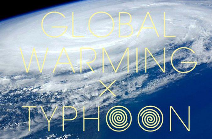地球温暖化と異常気象の関係。なぜ強い台風が増えてしまったのか?