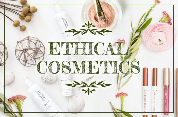 自然とお肌に優しい化粧品『エシカルコスメ』って知ってる?