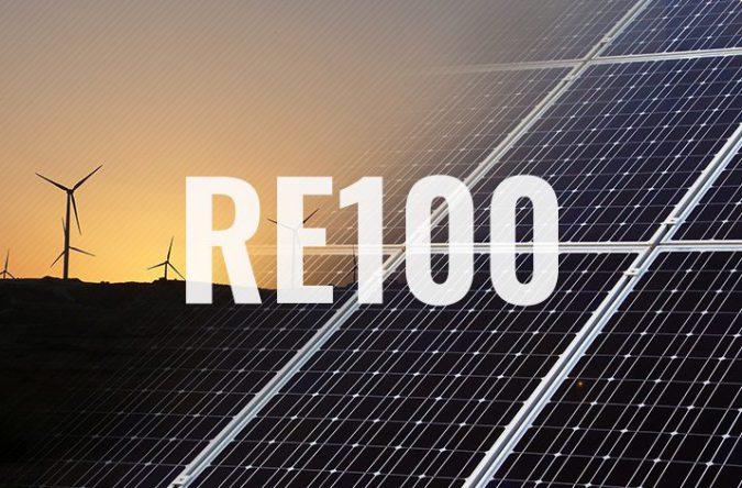 再生可能エネルギー100%を目指す企業「RE100」