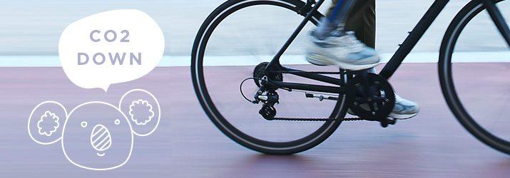 自転車主体のサービス提供