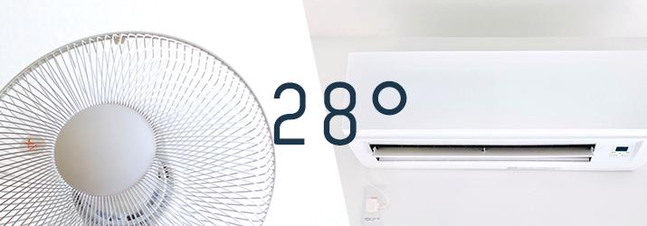 エアコン×扇風機で28度設定でも涼しく