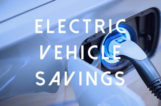 電気自動車って、節約できるの?