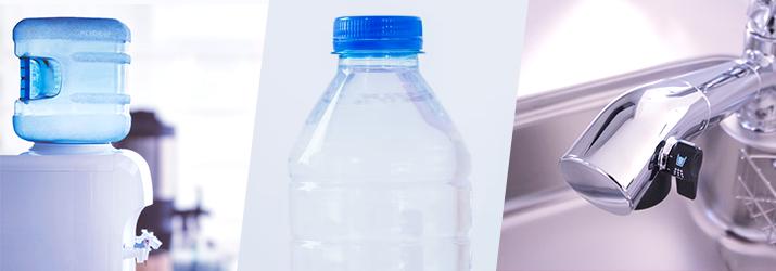 いよいよ、飲料水の比較へ!
